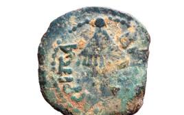 מטבע נדיר מימי אגריפס