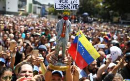 הפגנה בוונצואלה