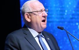 נשיא המדינה, ראובן (רובי) ריבלין בכנס ה-INSS
