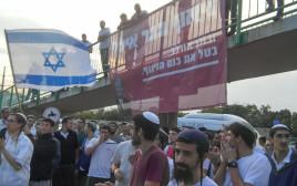 המחאה נגד כנס הפוליאמוריה