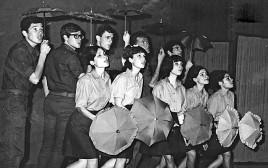 """להקת הנח""""ל 1967"""