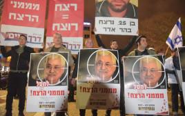 """הפגנת ימין בעקבות רצח אורי אנסבכר ז""""ל"""
