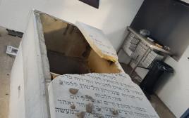 """השחתת קברו של הרב יהודה זאב סגל זצ""""ל"""