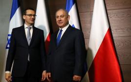 בנימין נתניהו, ראש ממשלת פולין מטאוש מורבייצקי
