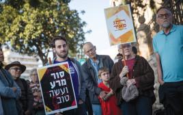 הפגנת תג מאיר בירושלים