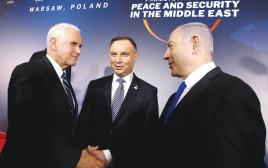 בנימין נתניהו, נשיא פולין אנדז'יי דודה, סגן נשיא ארצות הברית מייק פנס
