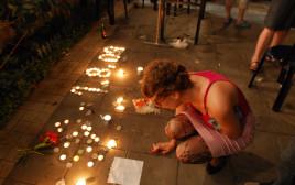 נרות לזכר נרצחי הרצח בבר-נוער