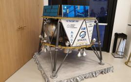 דגם החללית הישראלית שתנחת על הירח