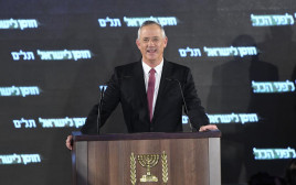 בני גנץ בכנס חוסן לישראל