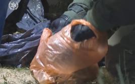 סמים שנתפסו בזכות הסוכן שנחשף