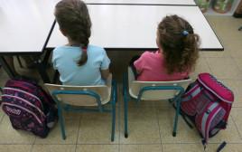 לימודים, בית ספר יסודי