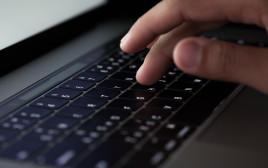 הטרדה מינית ברשת