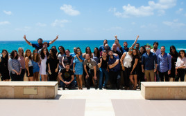 קבוצת לאוס מדיה ואינטראקטיב הישראלית