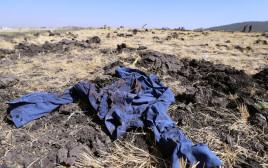 שרידי המטוס האתיופי שהתרסק