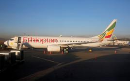 """מטוס של חברת """"אתיופיאן איירליינס"""""""