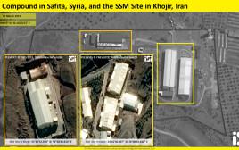 אתר ייצור טילים איראני שנחשף לכאורה בסוריה