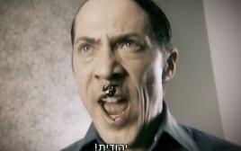 """עידן אלתרמן, """"יהודית"""""""