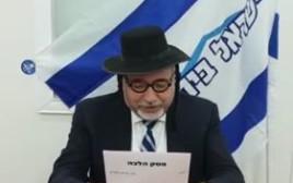 """יו""""ר ישראל ביתנו, אביגדור ליברמן"""