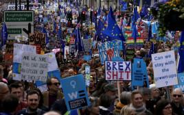 מתנגדים לברקזיט, הפגנה המונית בלונדון