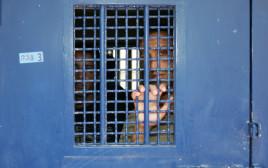 אסירים בכלא קציעות