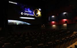 מסך ה-Onyx בסינמה סיטי גלילות