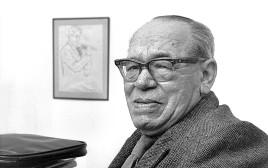יהושע ברטונוב