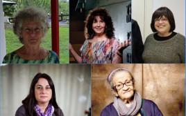 עדי קמחי, רונה רמון, נעמי פולני, מירי ארנטל, דבורה ברנשטיין