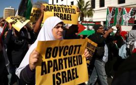 הפגנה בדרום אפריקה נגד ישראל