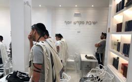 הכניסה לקהילת מקדש יוסף בבואנוס איירס