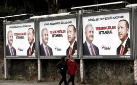 קמפיין בחירות בטורקיה