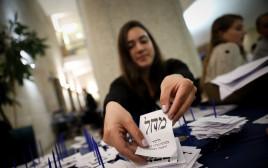 ספירת קולות בבחירות