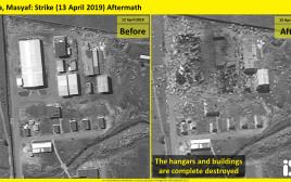 הבסיס הצבאי בסוריה שהותקף - לפני ואחרי