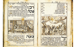 הגדה של פסח. האומן: נתנאל בן אהרן סגל. המבורג, 1762