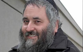 רבי ישראל גולדשטיין
