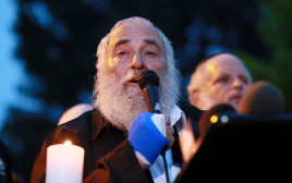 הרב ישראל גולדשטיין