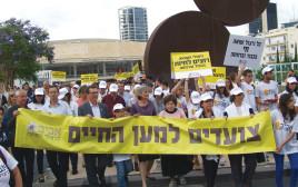 הפגנה למען זכויות ניצולי השואה
