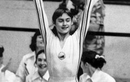 נדיה קומנצ'י