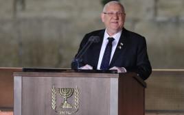 ראובן ריבלין בטקס יום הזיכרון לחללי מערכות ישראל ונפגעי פעולות האיבה ברחבת הכותל המערבי