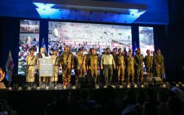 הטקס לחיילים החרדים