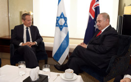 """יו""""ר מפלגת הלייבור האוסטרלית, ביל שורטן, עם נתניהו"""