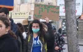 תלמידים מוחים נגד ההתעלמות ממשבר האקלים