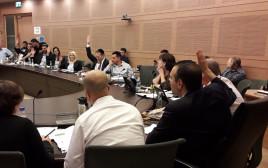 הוועדה להצעת חוק הגדלת השרים