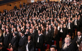 טקס הסמכת עורכי דין בירושלים, 2018