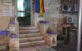 הכניסה למשרד הרב הראשי לירושלים לאחר שנצבעה