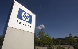 חברת HP, ארכיון