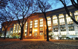 הפקולטה למשפטים של אוניברסיטת הארוורד, ארכיון