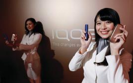 האייקוס, מוצר הדגל של החברה