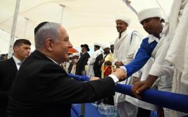 בנימין נתניהו בטקס האזכרה לזכרם של יהודי אתיופיה שנספו בדרכם לישראל