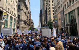 מצעד ישראל השנתי בניו יורק