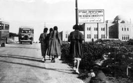 האוניברסיטה העברית, 1937